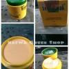 Temulawak Night & Day Cream Pemutih Original