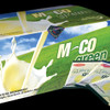 MCO GREEN SUSU COLOSTRUM