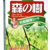 KOYO MORINOKI, Koyo Ajaib Dari Jepang Utk Asem Urat, Kolesterol, Diabetes, Detok Racun Dalam Tubuh.