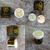CREAM SP HITAM
