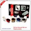 Fish Eye Universal Clip Lens