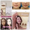 IDOL FACIAL MASSAGE CREAM (V SHAPE) COLLAGEN
