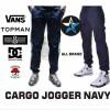Cargo Jogger Navy For Man