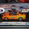 Toyota Supra Fast & Furious