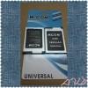 Baterai Hp Evercoss Type A200/A5 Double Power Merk M Com