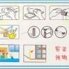 037 Baby Protection Corner Safety Strip Table Pengaman sudut meja