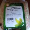 Grain organic paradise 10