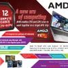 Asus X550ZE AMD APU FX-7600P Murah
