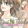 Kimi Ni Todoke From Me To You 14