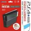 PS4 Glossy Protector Hori