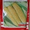 Benih Jagung Manis 50 gr