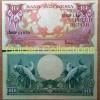 Uang Kuno 10 Rupiah Tahun 1959 Seri Bunga