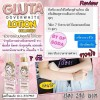 Gluta Over White Lotion By Op Soda ORIGINAL 100% FULL SIZE HAND BODY