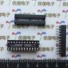 Soket IC 24p / Socket IC 24 pin kurus