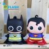 FLASHDISK BATMAN DAN SUPERMAN LUCU 8GB
