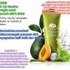 Origins Drink Up Intensive mask 100 ml (Tube Hijau)