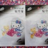 Sticker Baju Hello Kitty iInstant