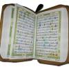 Al -Quran-Ku Mushaf Blok Warna A6 (Resleting)
