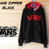 Vans zipper black