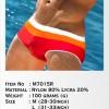 Australia Stripe Swimming Trunks M7015R  Sun Red