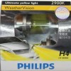 PHILIPS WEATHER H4 (KUNING) 2900K