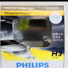 Philips Weather vision H3 (KUNING)