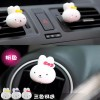 Pengharum Mobil Berbentuk Kepala Kelinci Putih (1 Set Isi 2)