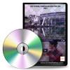 DVD Tutorial Pengerjaan Soal USM STAN 2014 [Disk 1]