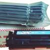 Fika HP 125A (CB541A) Cyan  CP1215-CP1515n-CP1518ni Remanufacture
