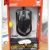 Elephant Devil Glass Runner GR Laser Mouse - Bisa di atas kaca