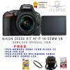Nikon D5500 Kit AF-P 18-55MM VR / Kamera Nikon D5500 Kit 18-55MM VR
