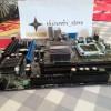 Motherboard MSI G41 LGA 775 DDR3 / Mobo / Mainboard G41 LGA 775 DDR3