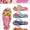 Sandal SkyWay Arrow