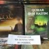 """DVD """"QAMAR BANI HASHIM"""""""