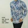 Baju Kemeja Batik Slim Fit Pria Modern Terbaru D233
