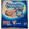 MamyPoko Extra Dry Tape Newborn NB52 / Perekat New Born NB 52