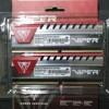 RAM Patriot Viper Elite 2x8GB DDR4 PC19200 2400Mhz Dual Kit