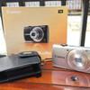 Kamera Canon PowerShot A2500