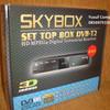 Set Top Box DVB-T2 ALL NEW SKYBOX - Termurah dan Terjangkau dengan Gar