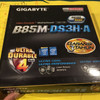 gigabyte b85m ds3ha