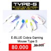E-Blue Cobra Gaming Mouse Type S Color