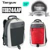 Targus 16 inch Brick Backpack - TSB244AP