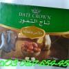 Kurma Date Crown Khalas 1kg