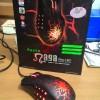 Razer Naga Molten MMO Mouse