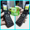 Samsung SCH-B299 Bronx Hitam CDMA