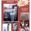 FILTER AIR WATERPLUSPURE PENGHILANG ZAT KAPUR | CKFROJP1054