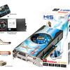 HIS 6790 Fan 1GB GDDR5 PCI-E HDMI/2xDVI/DP