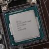 .:: Intel Core i5-4690K 3.5 GHz Socket 1150 ::.