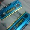Corsair Vengeance DDR3 1600