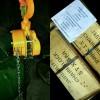 chain block katrol rantai kondo vital elephant 1ton 2ton 3ton 5ton 10t